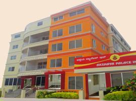 Akshaya Palace Inn