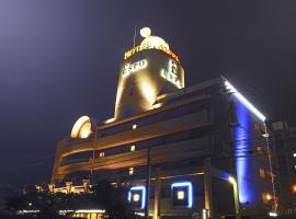Hotel Espo (Love Hotel)