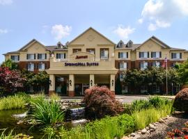 Springhill Suites by Marriott State College, family hotel in State College