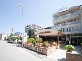 Хотел Лебед