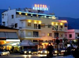 Hotel Admitos, hôtel à Vólos