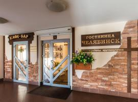 Отель Челябинск - 4 этаж