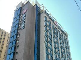 Jinjiang Inn Changji Administration Center