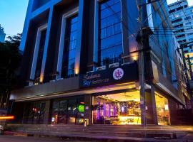 Sakura Sky Residence: Bangkok'ta bir otel