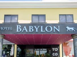 فندق بابيلون