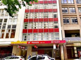 메가붐 시티 호텔