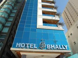 Hotel Bhally, hotel in Balneário Camboriú