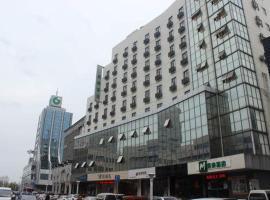 Motel Taizhou Pedestrain Street