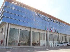 Sama Inn Hotel Apartments