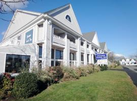 Hyannis Travel Inn, hotel in Hyannis