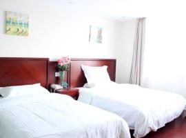 GreenTree Inn Chongqing Yuzhong District Jiefangbei Xinming Street Express Hotel