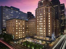 The 30 best hotels near George R  Brown Convention Center in