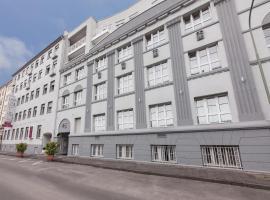 Novum Hotel Offenbacher Hof
