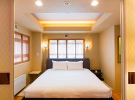M Hotel Niseko