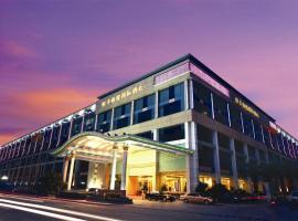 Shenzhen Hengfeng Haiyue International Hotel (Baoan)