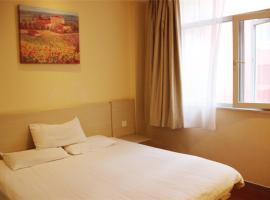 汉庭西安含光门西北大学酒店,西安的飯店