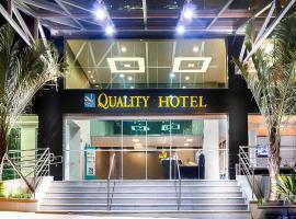 Quality Hotel Pampulha & Convention Center, hotel in Belo Horizonte