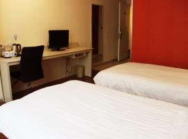Hanting Hotel Chongqing Jiefangbei Centre