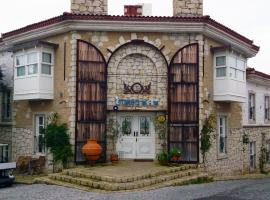 Imren Han Hotel - Special Category