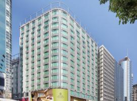 Park Hotel Hong Kong, hotel near Hong Kong Museum of Art, Hong Kong
