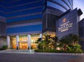 ハーバー プラザ リゾート シティ、香港のホテル