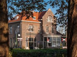 Station Amstelveen