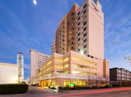 Courtyard by Marriott Houston Galleria