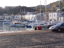 Albergo Locanda Sul Mare, hotel in Ischia