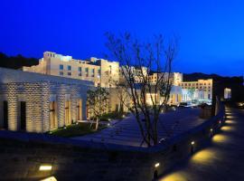 Beijing Gubei Water Town Hotel