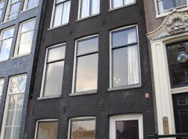 The Old Lady, Hotel in der Nähe von: Bahnhof Amsterdam Centraal, Amsterdam