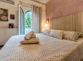 Argyro Rent Rooms