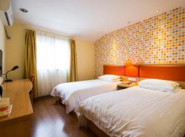 Home Inn Chengdu Shuangliu Airport Outlet