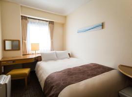 Osaka Umeda OS Hotel