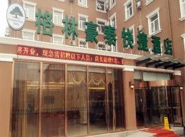 GreenTree Inn Beijing Capital Airport New International Exhibition Center Express Hotel