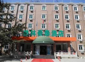 Greentree Inn Beijing Miyun Xinzhong Street Business Hotel