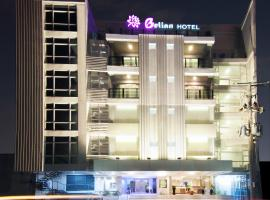 Belian Hotel, hotel in Tagbilaran City