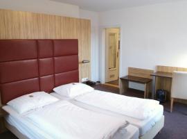 ホテル&ガストハウス バックミュルデ