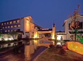 Garden Hotel Suzhou