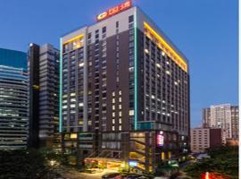 Guangzhou Good International Hotel