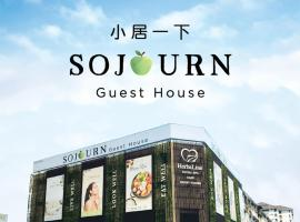 Sojourn Guest House, spa hotel in Kuala Lumpur