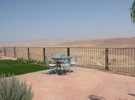 קורא במדבר