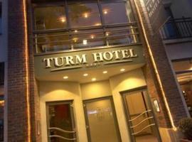 Turm Hotel, viešbutis Frankfurte prie Maino