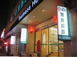 Qingdao Sunshine 126 Business Hotel