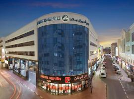 Admiral Plaza Hotel, hotel near Grand Mosque, Dubai