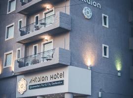 Aktaion Hotel, hotel in Igoumenitsa