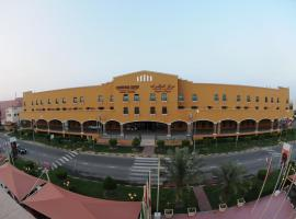 The Convention Center & Royal Suites Hotel, spa hotel in Kuwait