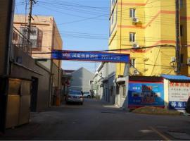 Hanting Express Shanghai Xujiahui No.2
