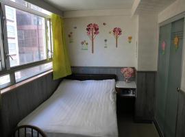 마제스틱 7 게스트하우스(구 KAT 호텔)