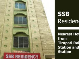 SSB Residency