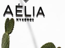 Aelia Mykonos